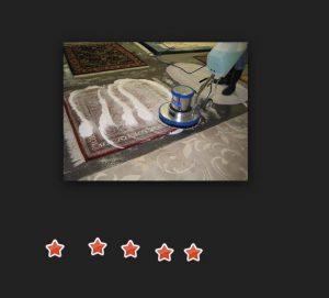 شركة تنظيف سجاد بالرياض (3)