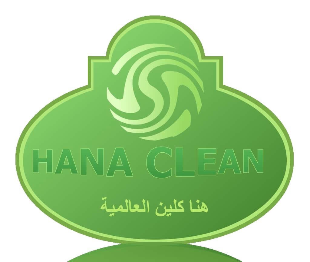 افضل شركة تنظيف منازل بالرياض | هنا كلين العالمية | 0554631558